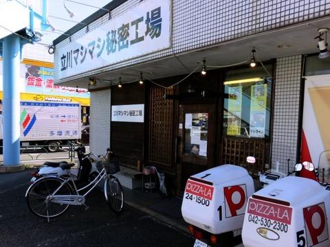 mashimashikabe21