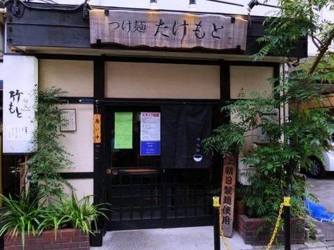 shinkaron01