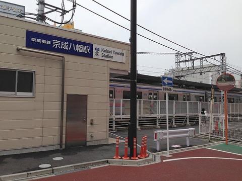 kurokoyawata03