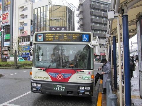 ohakonogata01