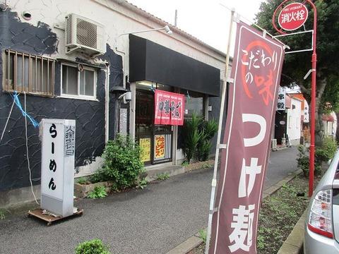 yoshisaburo20