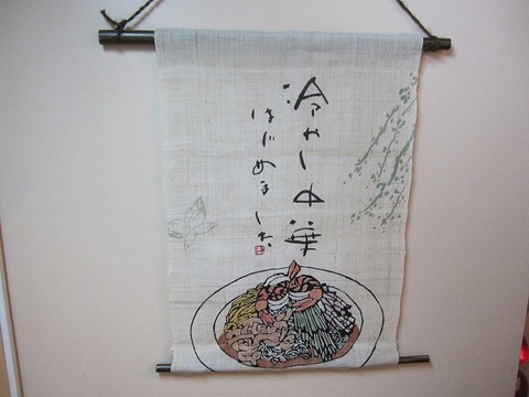 yoshimachi11