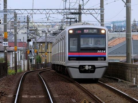 koiwamitoya17