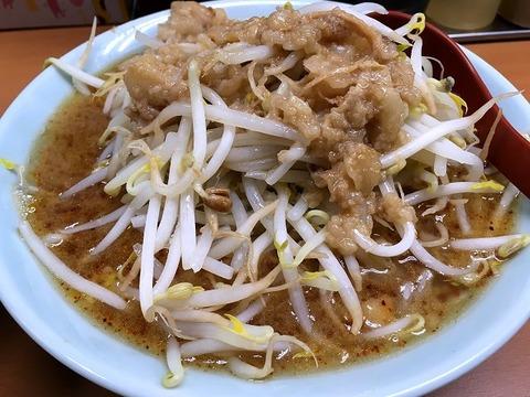 mashimashiocha13