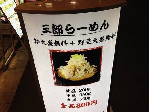 kinshisaburo04