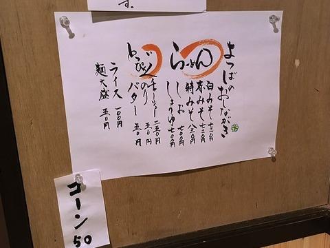 yotsuba05