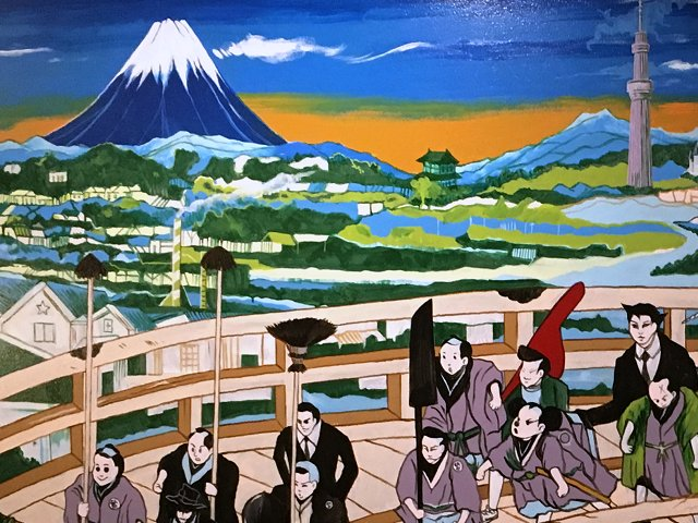 edomurasaki19