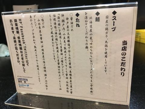 menyayoshi07