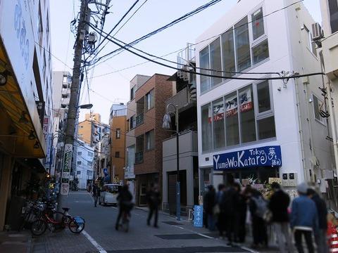 yumewokatare19