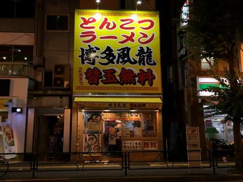 furyuokubo01