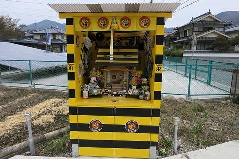 タイガース神社