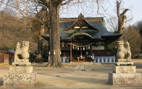 賀羅加波神社