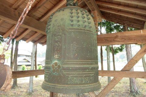 横田神社 鐘
