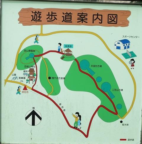 三輪山遊歩道