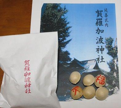 銀杏 神社
