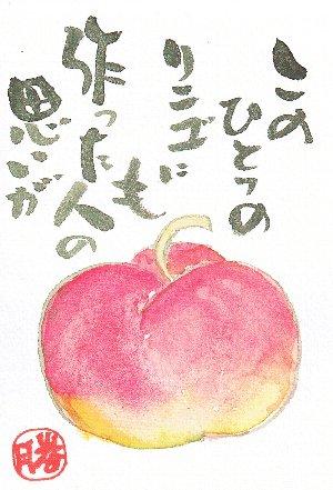 大野勝彦「ありがとう人生」