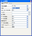 Form_Property