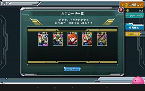 Screenshot_2018-04-11-16-48-01