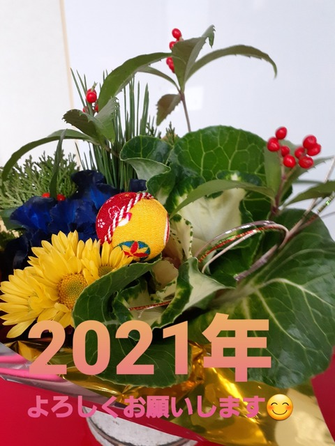 20210101_133333