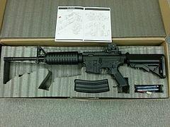 ARMY M4