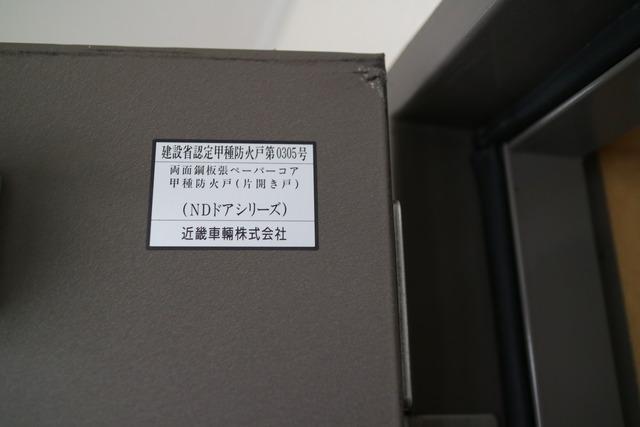 7F87F243-B85E-4924-8B68-8C0ED312BB47