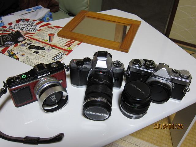 Foto & Camcorder KüHn Olympus Om4 Analoge Fotografie