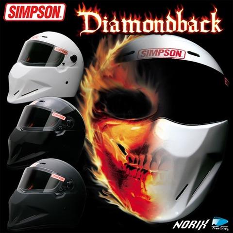 SIMPSON-DIAMONDBACK
