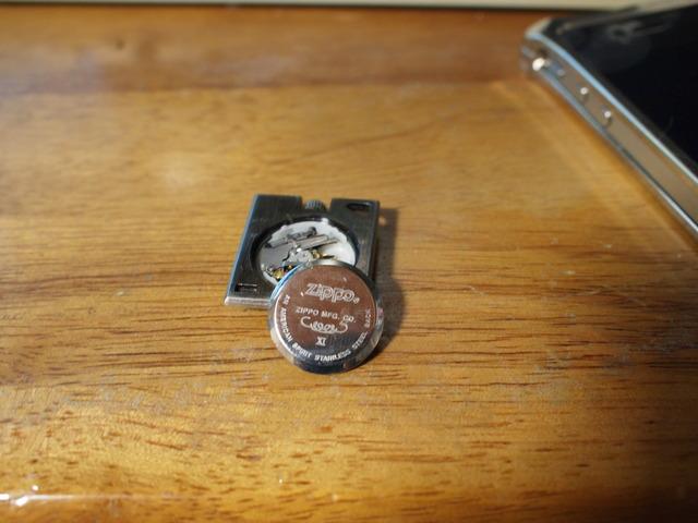 Zippo watch20120209_05h05