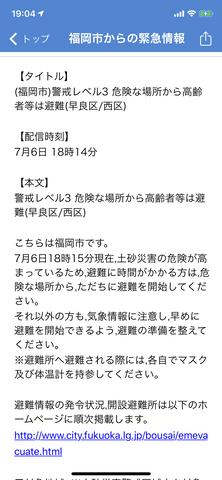 945FD3B9-B8FC-4D55-8D53-8CB0D5566B2E