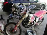 c322df70.JPG