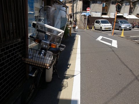 s-R0010642