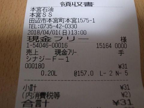 s-R0014223