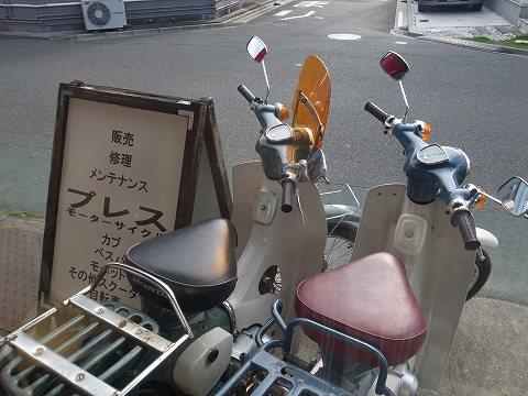 s-R0014806