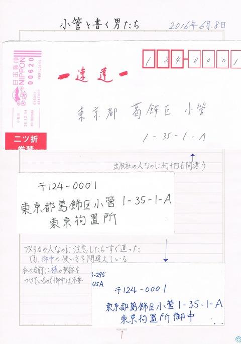 CCI00004