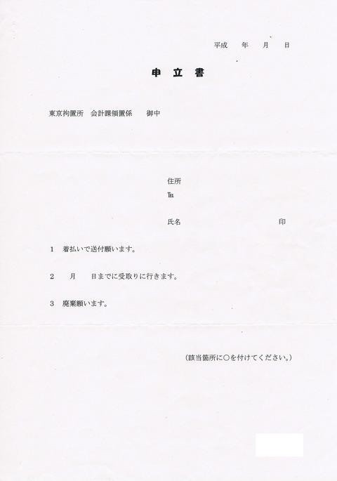 CCI00008 のコピー