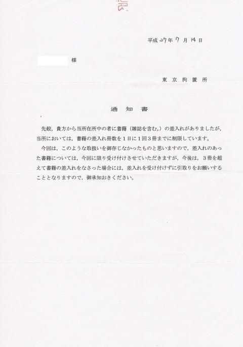 CCI00009 のコピー