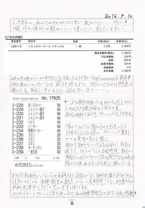 CCI00001 のコピー