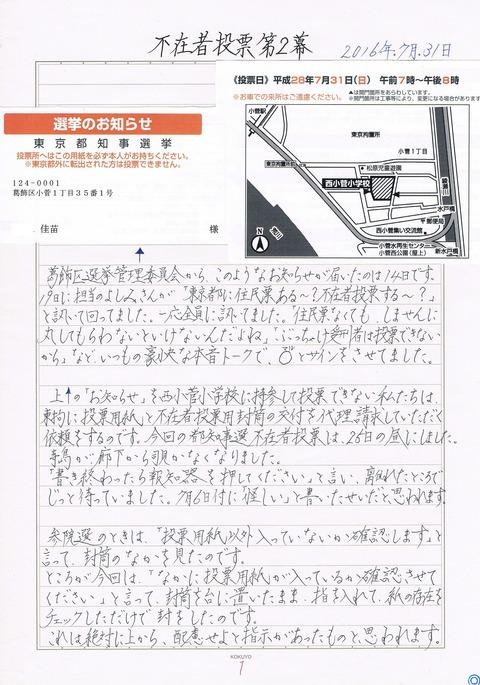 CCI00005 のコピー