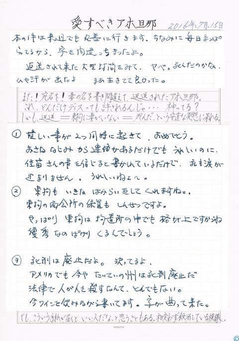 CCI00005