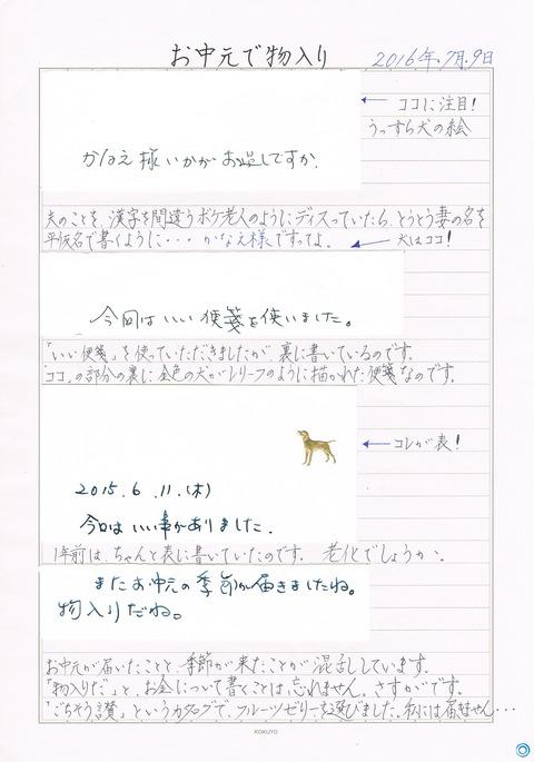 CCI00001