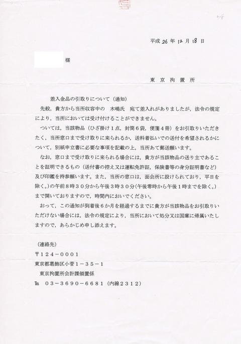 CCI00010 のコピー