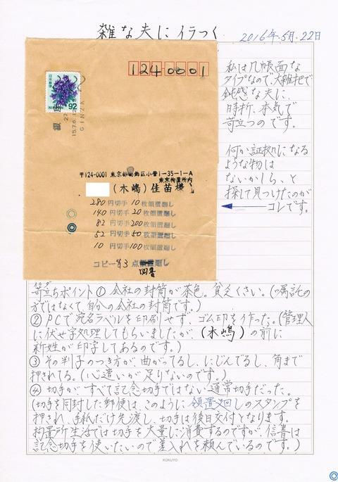 CCI00004 のコピー