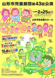 jigeki43-thumb-250x353-1133