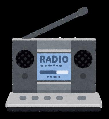 radio_server