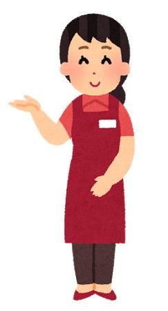 job_tenin_woman - コピー (2) - コピー