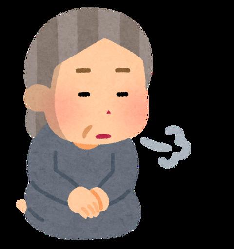 mukiryoku_obaasan