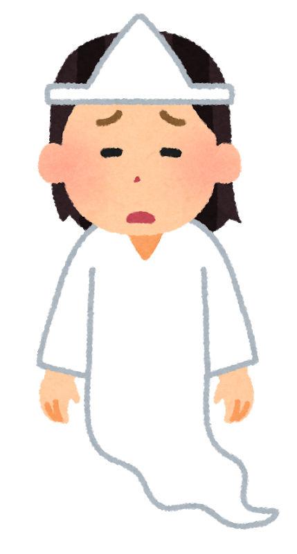 yurei_youngwoman3_sad