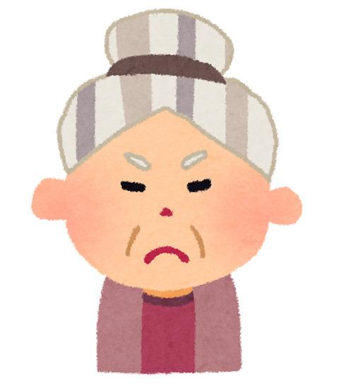 obaasan02_angry-(1)