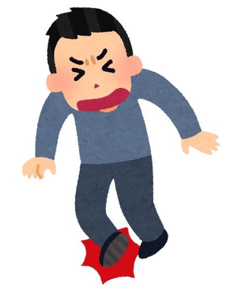 jiko_ashi_kuji