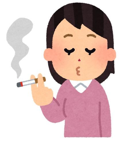 tabako_woman